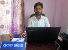 Barju Rural Municipality, IT Officer